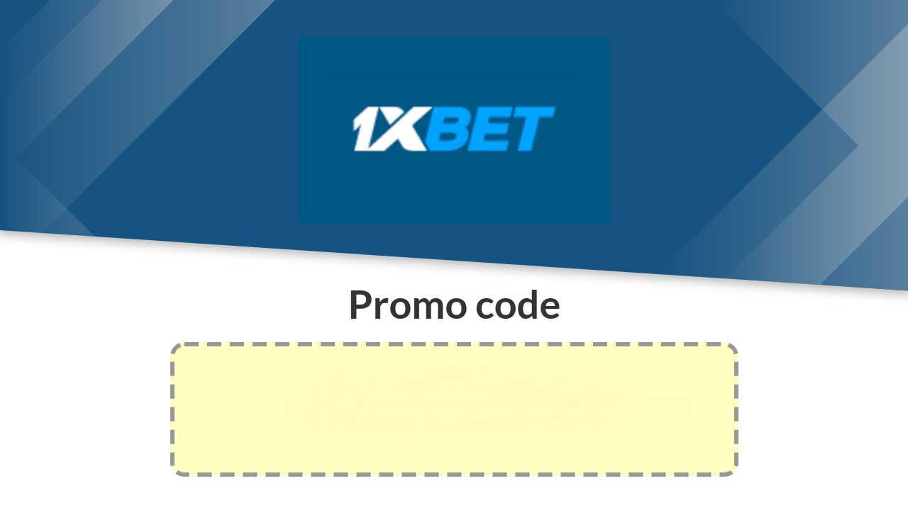 1xBet India Promo Code